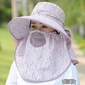 太陽帽子干農活媽媽大帽檐帽邊防曬遮臉紫外線折疊遮陽帽子【快速出貨】