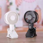 USB風扇辦公室桌面迷你小風扇便攜式嬰兒車宿舍床上夾子風扇 靜音