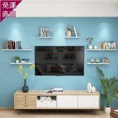 置物架 墻上置物架 墻上置物架簡約現代擱板客廳壁掛創意墻壁一字隔板臥室書架免打孔