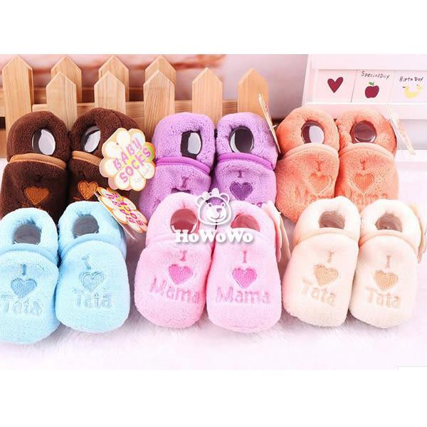棉絨保暖學步鞋 我愛媽媽防滑嬰兒鞋 (12CM) MIY0110 好娃娃