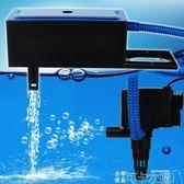 魚缸過濾器 三合一頂部過濾 水族箱潛水泵上濾增氧設備  DF -可卡衣櫃