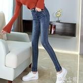 高腰牛仔褲女士小腳2020春秋裝新款韓版修身顯瘦緊身鉛筆長褲子潮 元旦全館免運