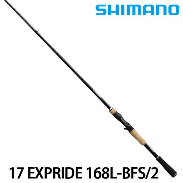 漁拓釣具 SHIMANO 17 EXPRIDE 168L-BFS/2 (淡水路亞竿)