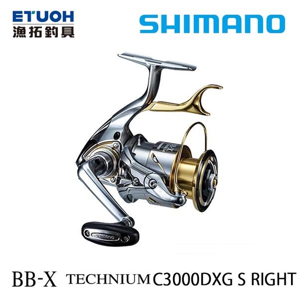 漁拓釣具 SHIMANO 15 BB-X TECHNIUM C3000DXG SUT R [磯釣捲線器]