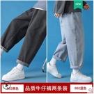 (多款式)2021男士春秋季直筒寬鬆男褲潮流韓版百搭休閒帥氣牛仔長褲