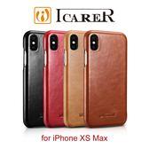 快速出貨 ICARER 復古曲風 iPhone XS Max 磁吸側掀 手工真皮皮套