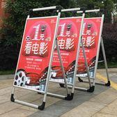 鋁合金海報架雙面廣告架子kt板招聘展架折疊展示架立式落地展板架RM
