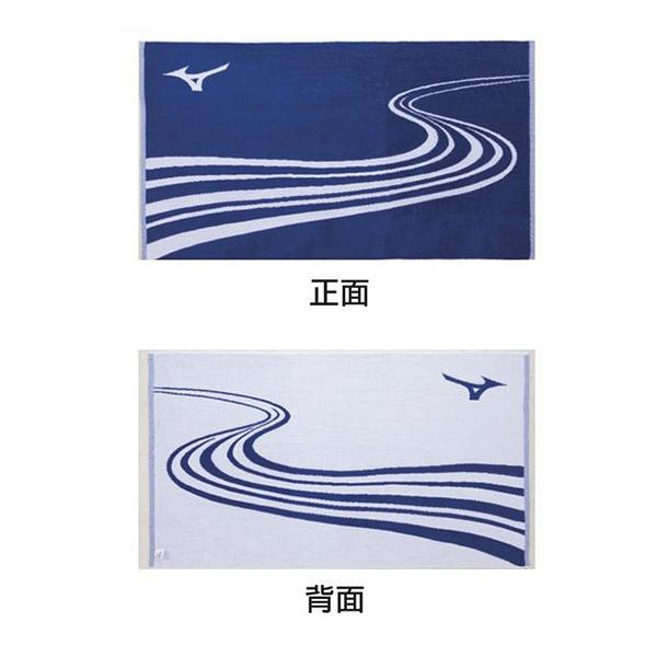 (B1) MIZUNO 美津濃 緹花 運動毛巾 浴巾 純棉 32TY950327 深藍 [陽光樂活]