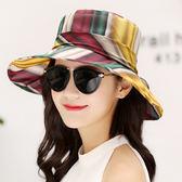 遮陽帽涼帽海邊度假夏天戶外出遊百搭正韓防曬遮陽帽子大沿檐可折疊
