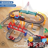 小火車玩具軌道車男孩2歲益智電動4汽車高鐵兒童仿真1鐵軌3多功能LX 小天使 618