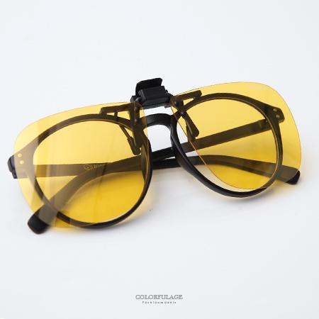 前掛款夾片 可掀式大款濾藍光黃色夾式鏡片 一般眼鏡太陽眼鏡都適用【NY337】抗UV400