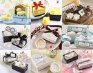 一定要幸福哦~~ 造型香皂、送客禮 、香...