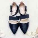 現貨 MIT小中大尺碼涼鞋推薦 簡約女神 全真皮柔軟平底羅馬鞋21-25.5 EPRIS艾佩絲-鋼琴黑