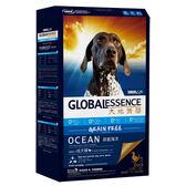 【寵物王國】發育寶-GOA26蔚藍海洋(鮪魚+干貝+海藻)成犬糧1kg