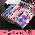 【萌萌噠】三星 Galaxy Note9...