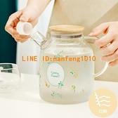 日式耐高溫玻璃冷水壺套裝大容量家用防爆泡茶壺白開水杯裝水壺【白嶼家居】