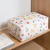 ✭慢思行✭【Z164】花漾方形棉被收納袋(大60x40x25cm) 櫥櫃 防水 棉被罩 衣物 換季 防塵 被單