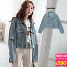 0121 割破造型牛仔外套,短版版型胸前兩個大口袋配上刷破非常好看,顏色也是夏季必備的淺藍超實穿!