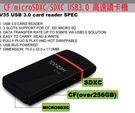 V35 USB 3.0三槽讀卡機 裸裝支援 CF microSD SDXC 128GB 64GB 32GB