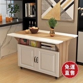 折疊桌子多功能家用小戶型折疊餐桌可行動廚房儲物櫃客廳邊櫃 YXS 【快速出貨】