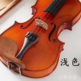 手工實木初學者小提琴成人兒童小提琴初學考級小提琴入門演奏 aj6291