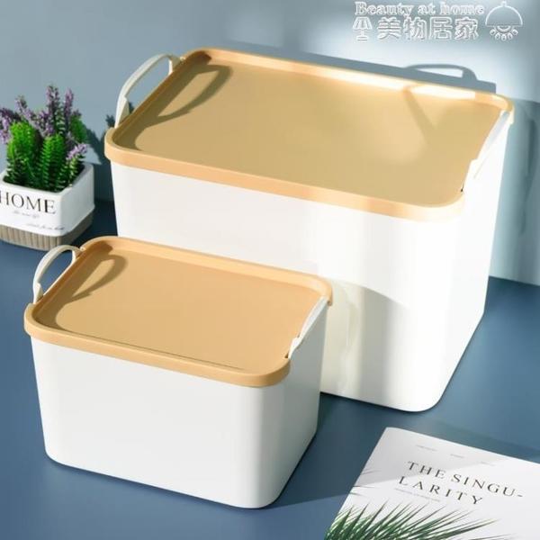 收納櫃 手提加厚特大號收納箱塑料衣服儲物盒家用衣物衣櫃零食玩具整理箱【下單規格為準】