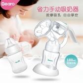 吸乳器德國Bearo吸奶器手動式 孕婦產后母乳集奶器硅膠吸力大擠奶拔奶器優品匯