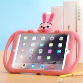 ipad保護套硅膠mini4/5迷你2蘋果6平板電腦air防摔殼 娜娜小屋