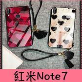 【萌萌噠】Xiaomi 紅米Note7 (6.3吋) 滴膠鉑金奢華款 復古愛心全包矽膠軟殼 手機殼 附支架+愛心手繩