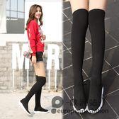 長筒靴/秋冬新款歐洲站彈力襪子靴針織長筒厚底鞋瘦腿坡跟過膝女 跨年狂歡慶