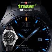 Traser Automatic自動上鏈經典錶皮錶帶#100242【AH03023】99愛買生活百貨