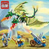 啟蒙城堡積木 未來騎士團系列益智拼裝玩具男孩子幻影忍者 【好康八八折】