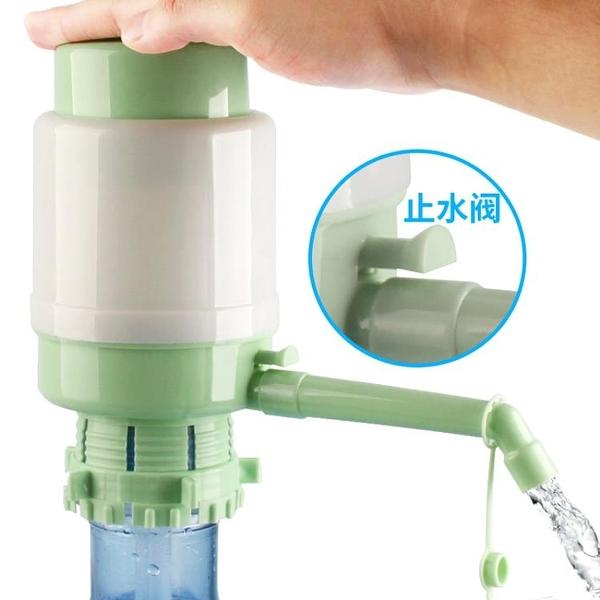 桶裝水抽水器出水器飲水機純凈水桶壓水器家用礦泉水泵大桶手壓式【618店長推薦】