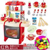 娃娃家兒童炒菜小孩過家家酒廚房做飯廚具玩具套裝女男孩煮飯煮菜 wy 快速出貨