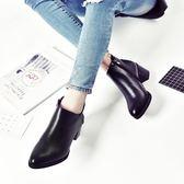 靴子.性感V領粗跟短靴【KY4837】黑(偏小)