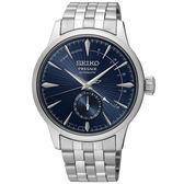 【萬年鐘錶】SEIKO PRESAGE 精工4R57 機械 男錶 日期 藍錶面 銀殼 銀鋼帶 SSA347J1 (4R57-00E0A)