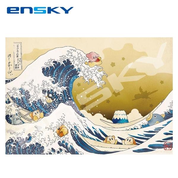 【日本正版】星之卡比 神奈川沖浪裏 拼圖 1000片 日本製 益智玩具 葛飾北齋 卡比之星 Kirby - 507206