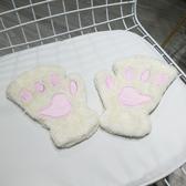 翻蓋手套秋冬季男童女童時尚保暖手套小學生寫字五指針織手套