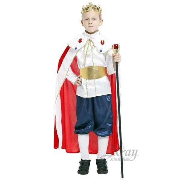 皇家小國王,化妝舞會/角色扮演/尾牙表演/萬聖節/聖誕節/兒童變裝/cosplay,節慶王【W657137】