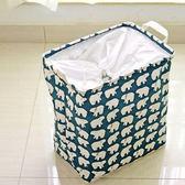 收納筒 超大收納洗衣籃 玩具雜貨收納  36*26*40【ZA0671C】 ENTER  09/14