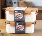 雙十二狂歡購日式木紋便當盒 可微波爐蒸箱用學生午餐盒304不銹鋼分格保溫飯盒