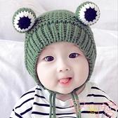 嬰兒帽子寶寶毛線帽嬰幼兒可愛男童【聚可愛】