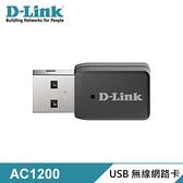 【D-Link 友訊】DWA-183 AC1200 MU-MIMO 雙頻USB 3.0 無線網路卡