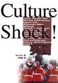 (二手書)Culture Shock!英國