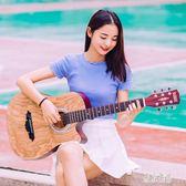 初學者吉他 民謠木吉他 學生男女通用款新手入門練習琴樂器 zh4524『東京潮流』