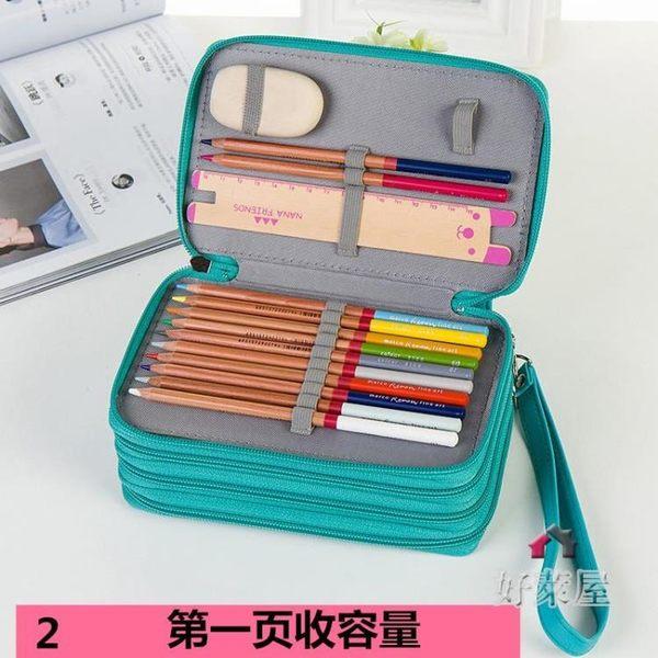 筆袋新款PU防水美術收納筆簾36/48/72色素描畫筆彩色鉛多孔文具盒文具袋 交換禮物