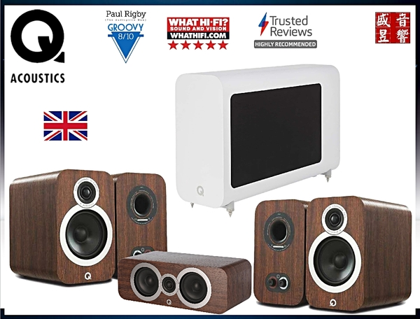『盛昱音響』Q Acoustics 3020i+3090ci+3020i+Q3060S - 有現貨