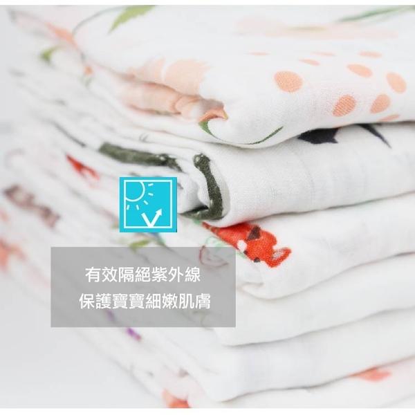 母嬰同室 嬰兒包巾 100%竹纖維夏涼感+防紫外線 抗UV DL紗布包巾 手推車寶寶被【JA0081】