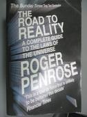 【書寶二手書T2/科學_QJQ】The Road to Reality_Roger Penrose