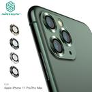 【愛瘋潮】NILLKIN iPhone 11 Pro/Pro Max 彩鏡鏡頭貼(三片裝) 防水、防塵  鋁合金鋼化材質